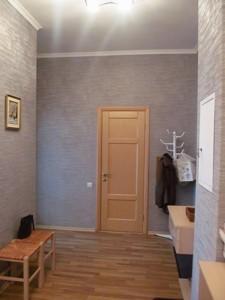 Квартира Московская, 46/2, Киев, G-15990 - Фото 15