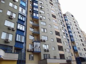 Квартира Московская, 46/2, Киев, G-15990 - Фото 19