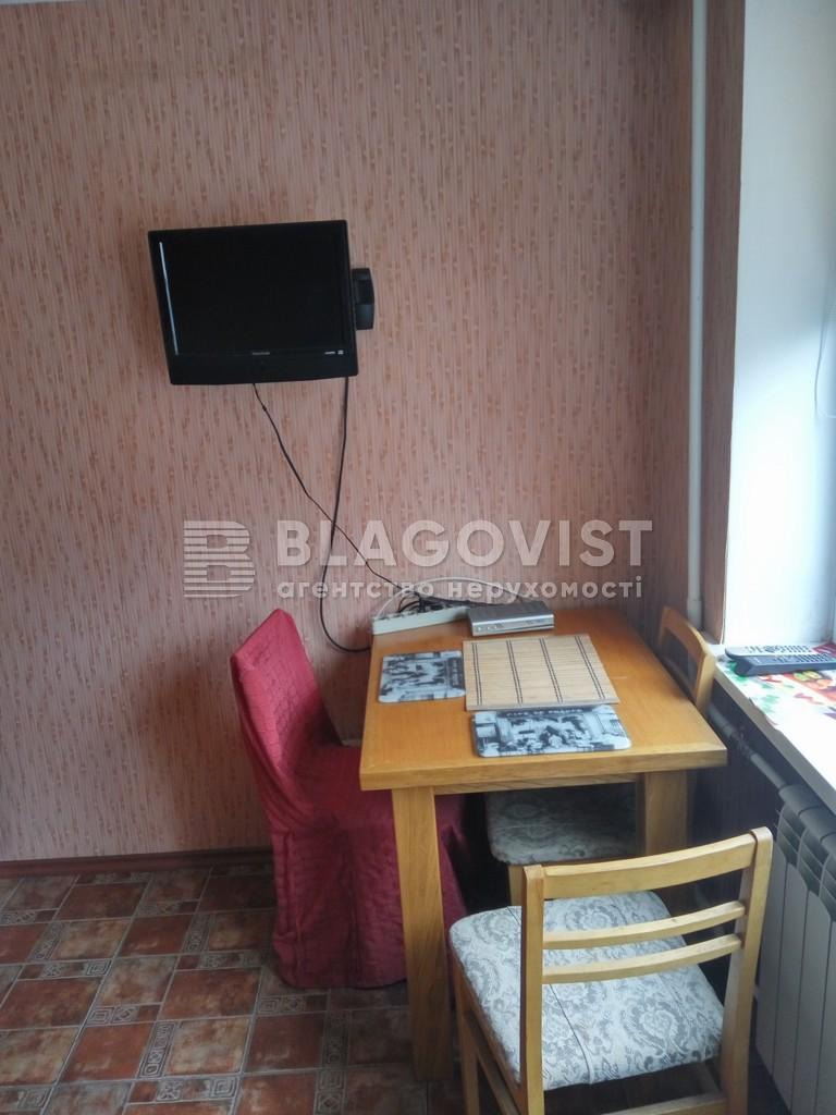 Квартира R-6702, Лейпцигская, 12, Киев - Фото 10
