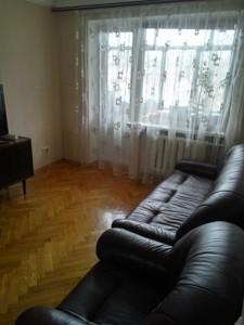 Квартира R-6702, Лейпцигская, 12, Киев - Фото 4