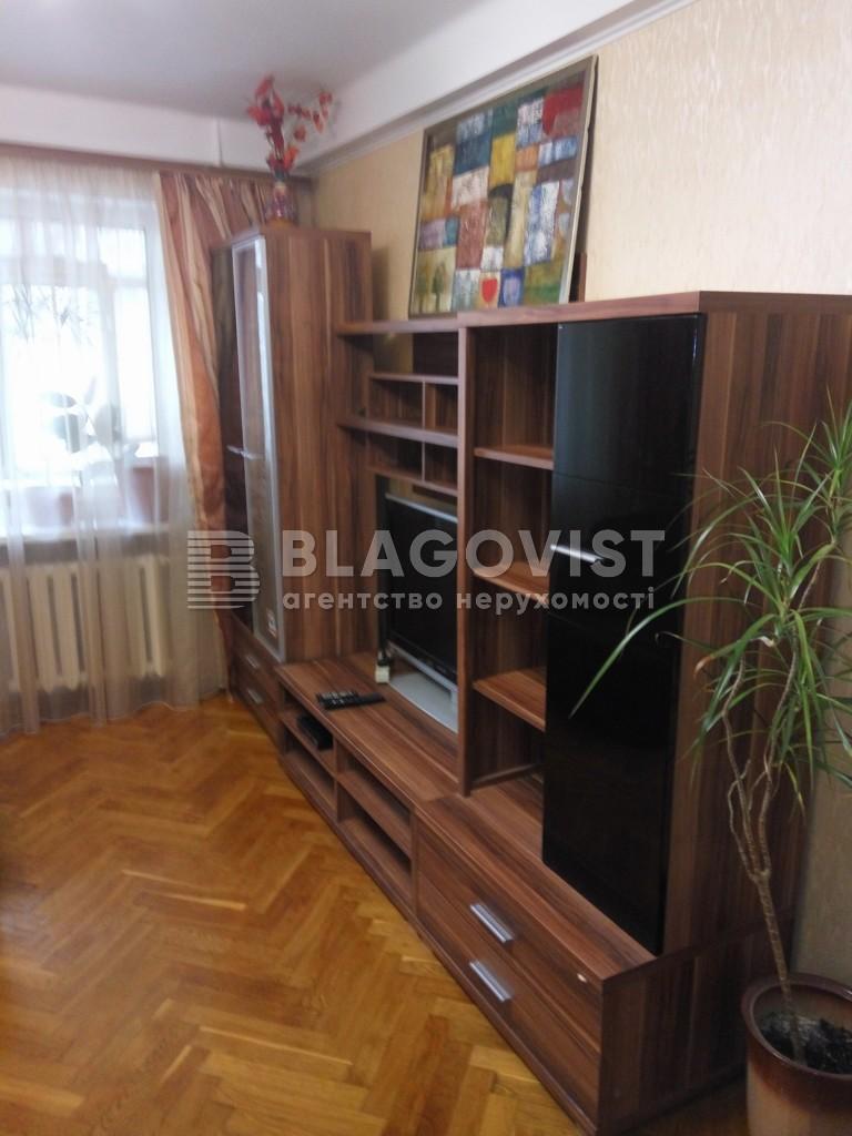 Квартира R-6702, Лейпцигская, 12, Киев - Фото 7
