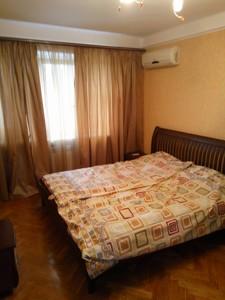 Квартира R-6702, Лейпцигская, 12, Киев - Фото 6