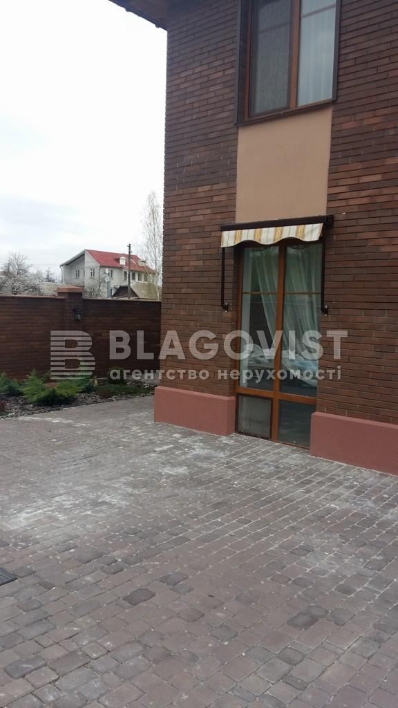 Дом R-6707, Залужный пер., Киев - Фото 1