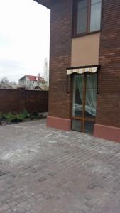 Будинок Залужний пров., Київ, R-6707 - Фото