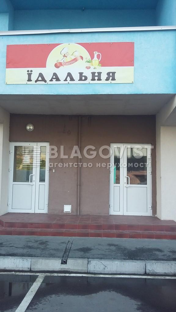 Нежитлове приміщення, H-39408, Ушинського, Київ - Фото 21