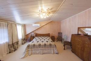 Дом Рудыки (Конча-Заспа), R-2089 - Фото 14