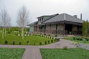 Дом Рудыки (Конча-Заспа), R-2089 - Фото