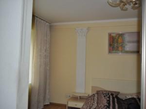 Квартира Велика Васильківська, 85/87, Київ, C-74767 - Фото 11