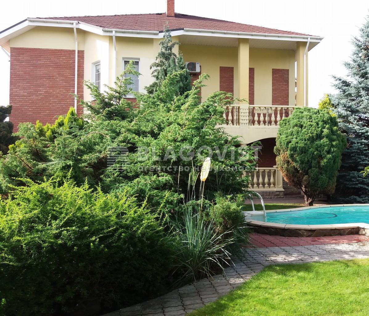 Будинок Z-56012, Лісники (Києво-Святошинський) - Фото 1