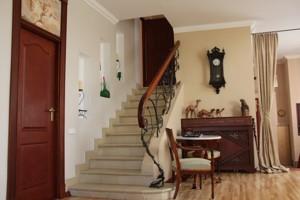 Будинок Лісники (Києво-Святошинський), Z-56012 - Фото3