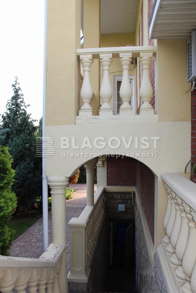 Будинок Z-56012, Лісники (Києво-Святошинський) - Фото 16