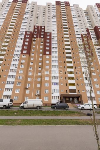 Квартира, Z-590499, 13