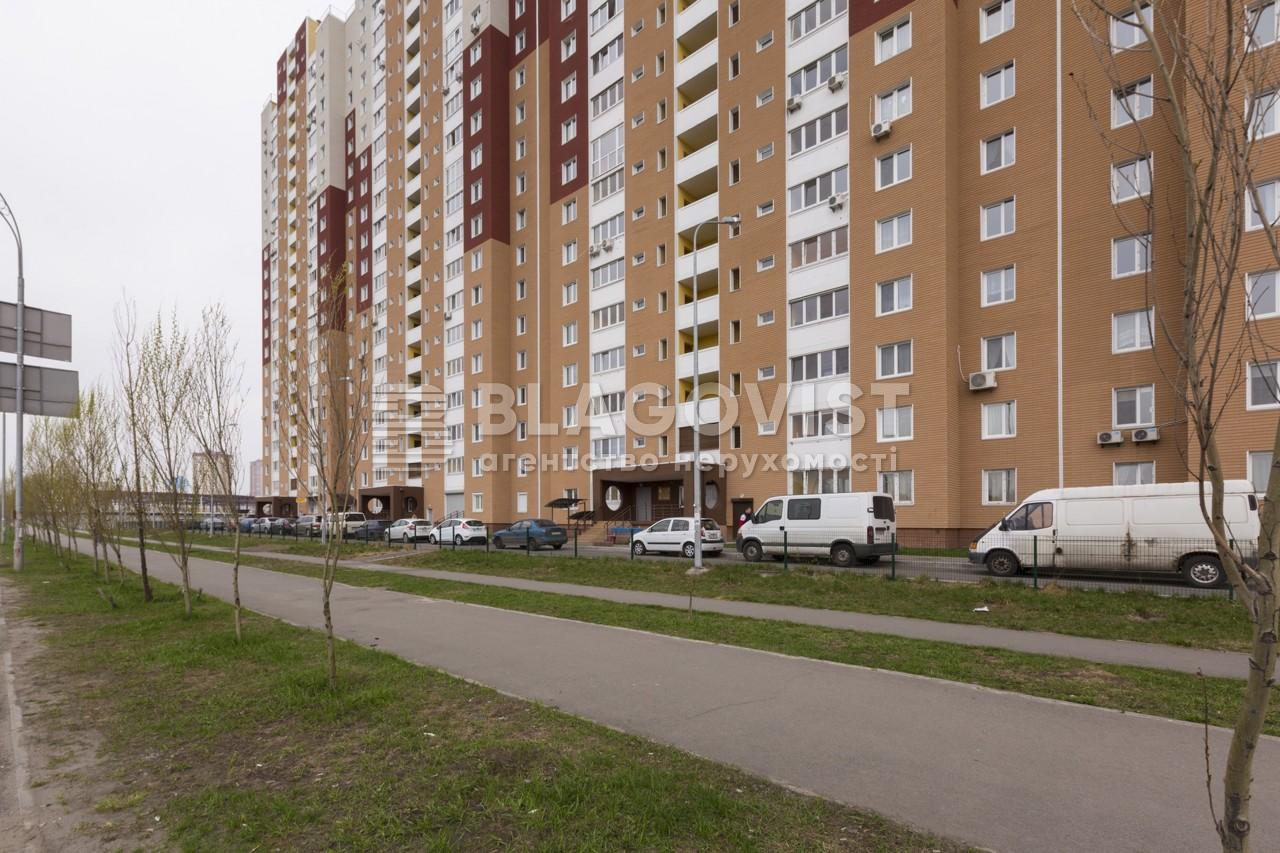 Квартира A-107948, Здолбунівська, 13, Київ - Фото 2