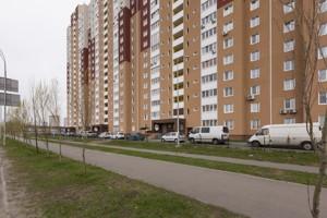 Квартира Здолбуновская, 13, Киев, Z-1416960 - Фото3