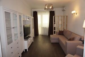 Квартира Драгомирова Михаила, 2а, Киев, R-6789 - Фото2