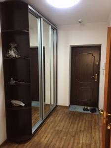 Квартира Воскресенская, 12б, Киев, D-32456 - Фото 11