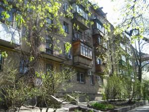 Квартира Кирилло-Мефодиевская, 7, Киев, P-21782 - Фото