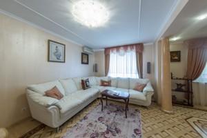 Квартира Коласа Якуба, 2, Київ, R-5095 - Фото3