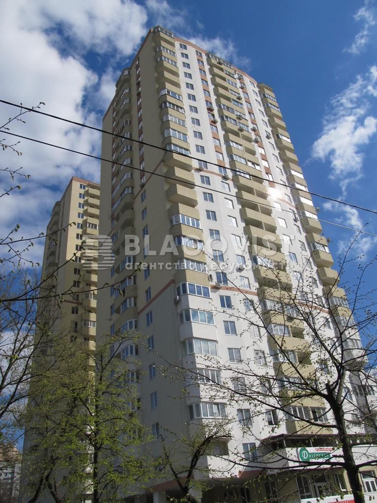 Офис, Западная, Киев, R-25427 - Фото 3