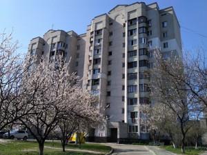 Квартира Набережно-Корчеватская, 86, Киев, F-35284 - Фото