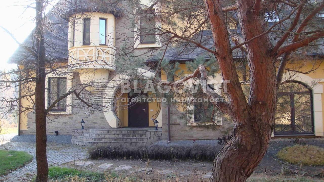 Дом Z-75193, Колонщина - Фото 6