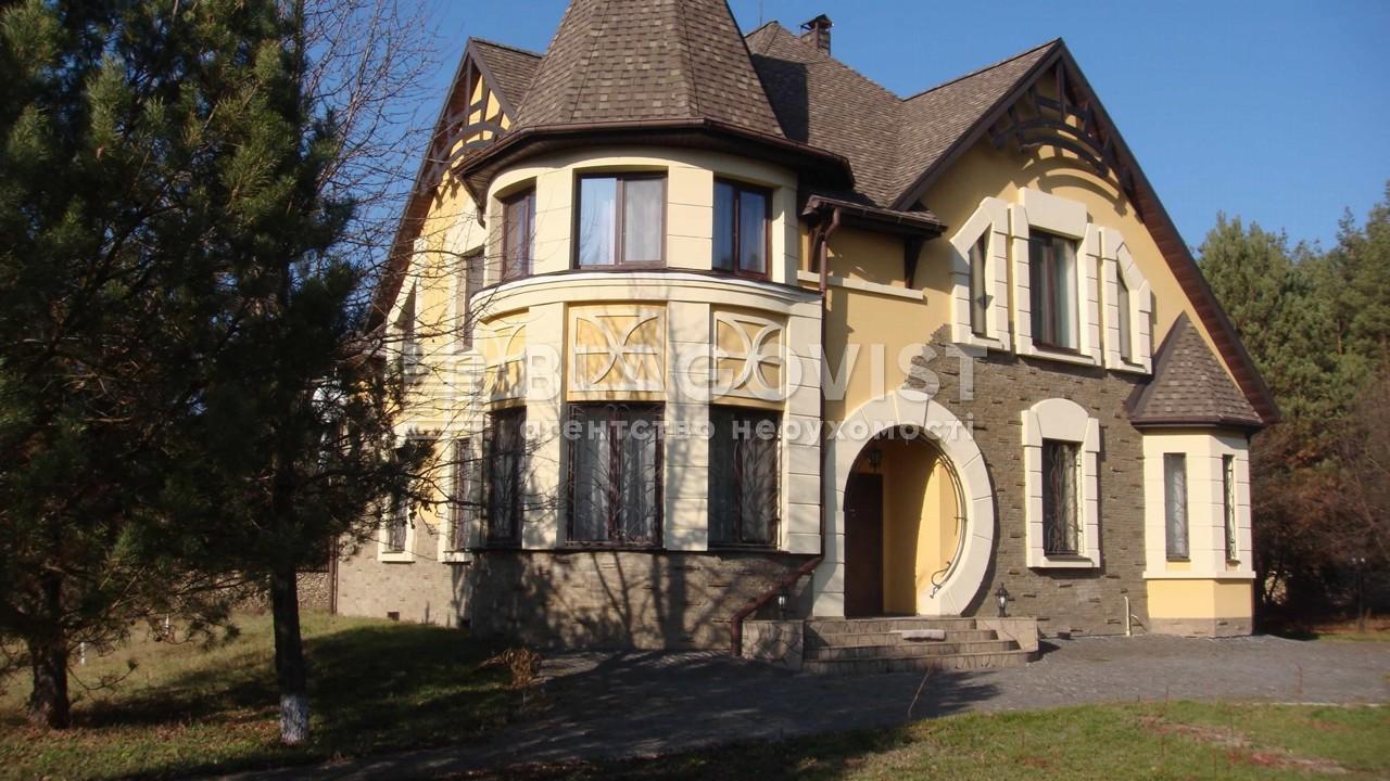 Дом Z-75193, Колонщина - Фото 2