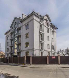 Квартира B-95533, Білицька, 108а, Київ - Фото 1