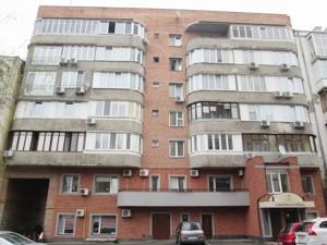 Квартира Мазепы Ивана (Январского Восстания), 12а, Киев, D-35426 - Фото 18