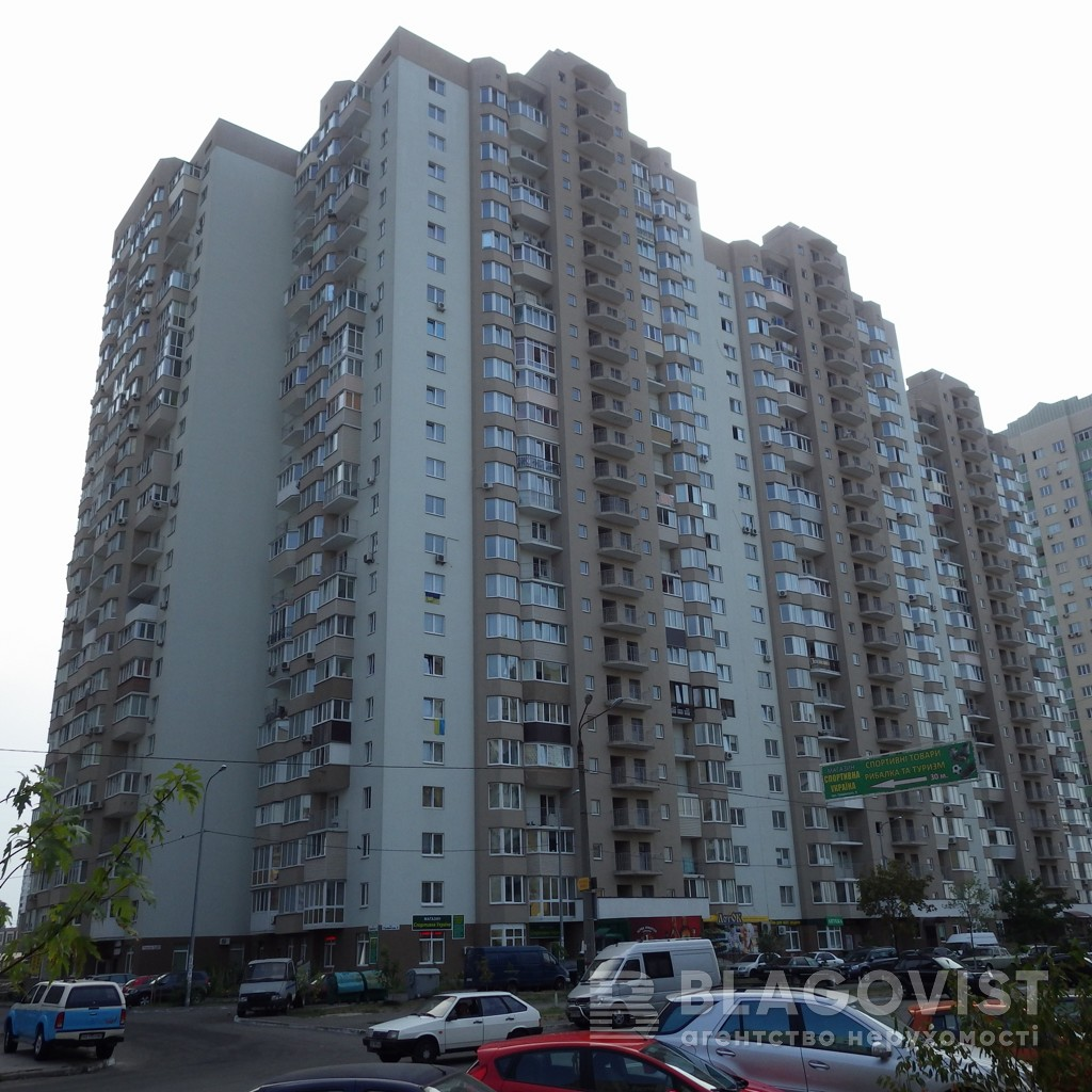 Квартира Z-792484, Градинская, 9, Киев - Фото 2