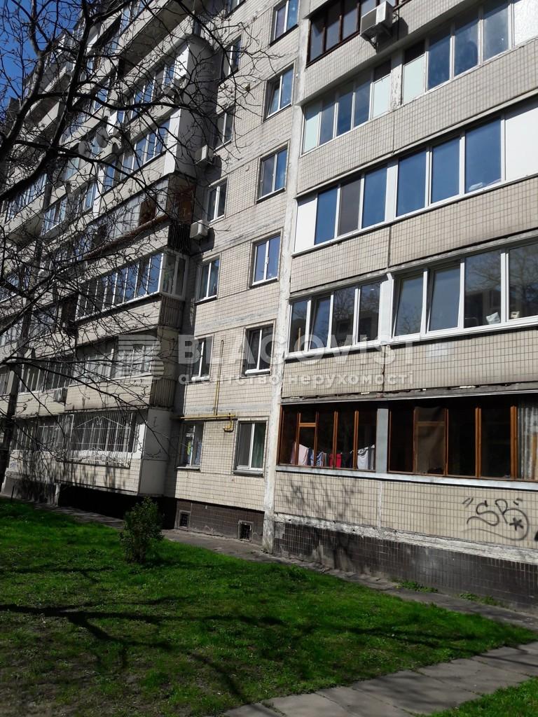 Квартира B-94487, Микільсько-Слобідська, 4а, Київ - Фото 18