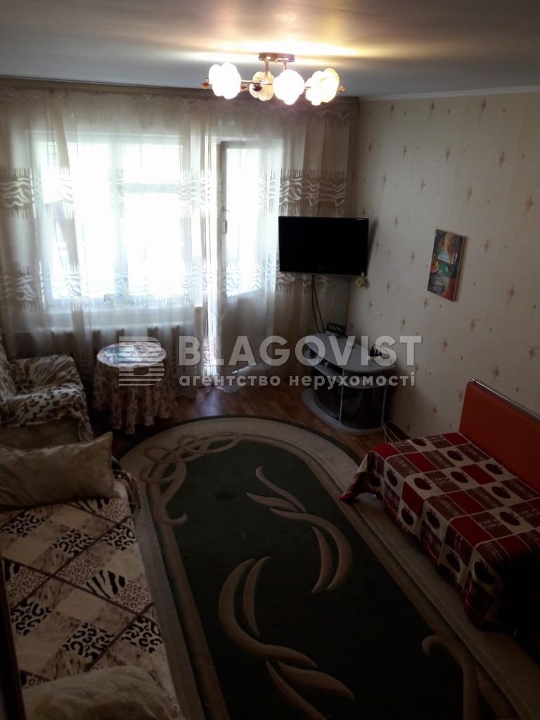 Квартира B-94487, Микільсько-Слобідська, 4а, Київ - Фото 7