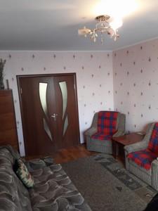 Квартира Никольско-Слободская, 4а, Киев, B-94487 - Фото 5