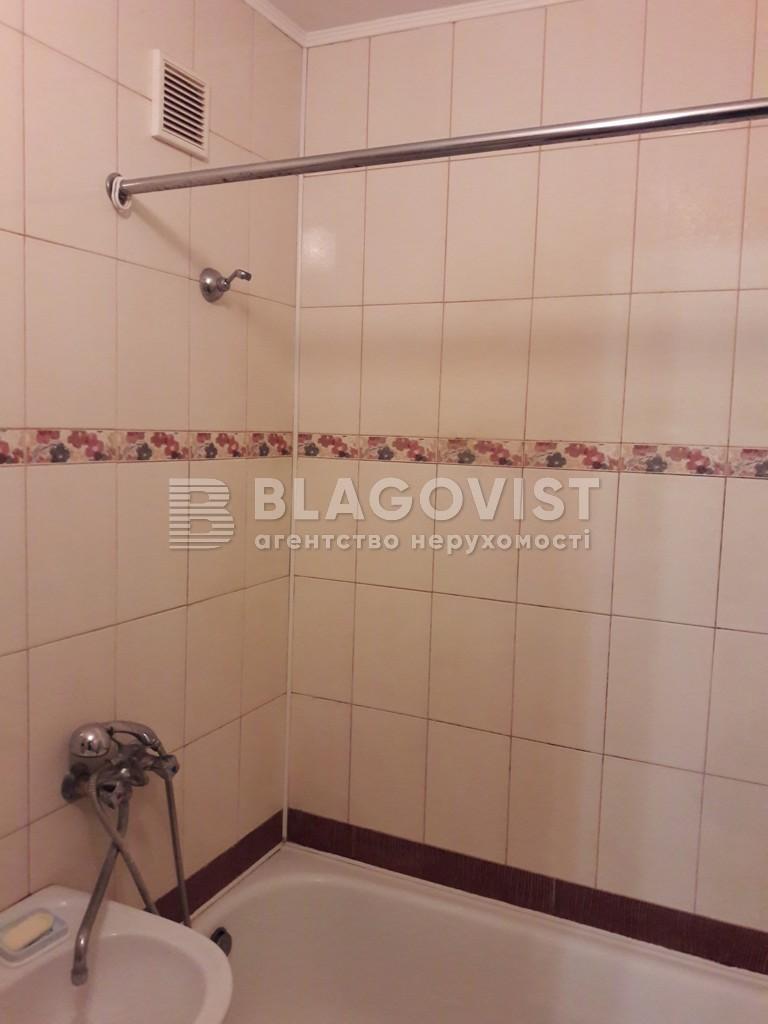 Квартира B-94487, Микільсько-Слобідська, 4а, Київ - Фото 13