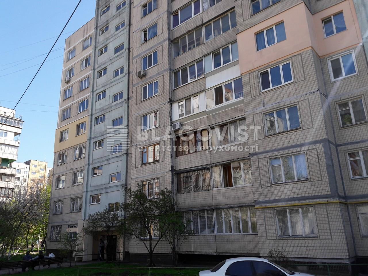 Квартира B-94487, Микільсько-Слобідська, 4а, Київ - Фото 19
