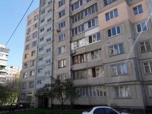 Квартира Никольско-Слободская, 4а, Киев, B-94487 - Фото 19