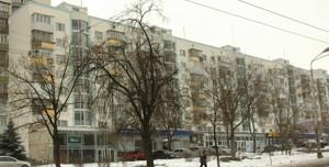 Beauty salon, Golosiivskyi avenue (40-richchia Zhovtnia avenue), Kyiv, R-16658 - Photo
