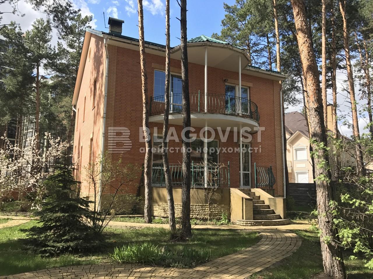 Дом Z-133466, Радистов, Киев - Фото 1