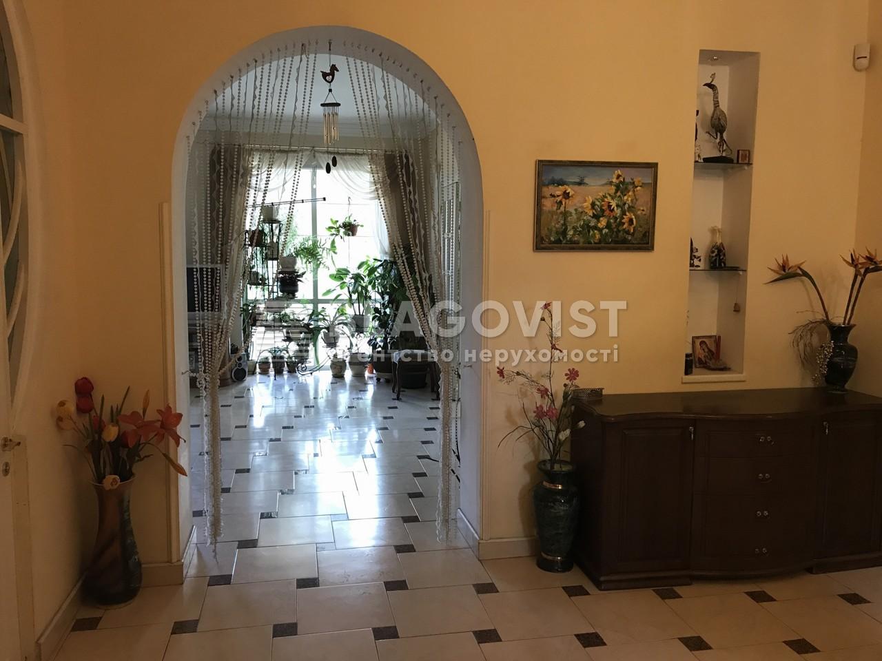 Дом Z-133466, Радистов, Киев - Фото 11