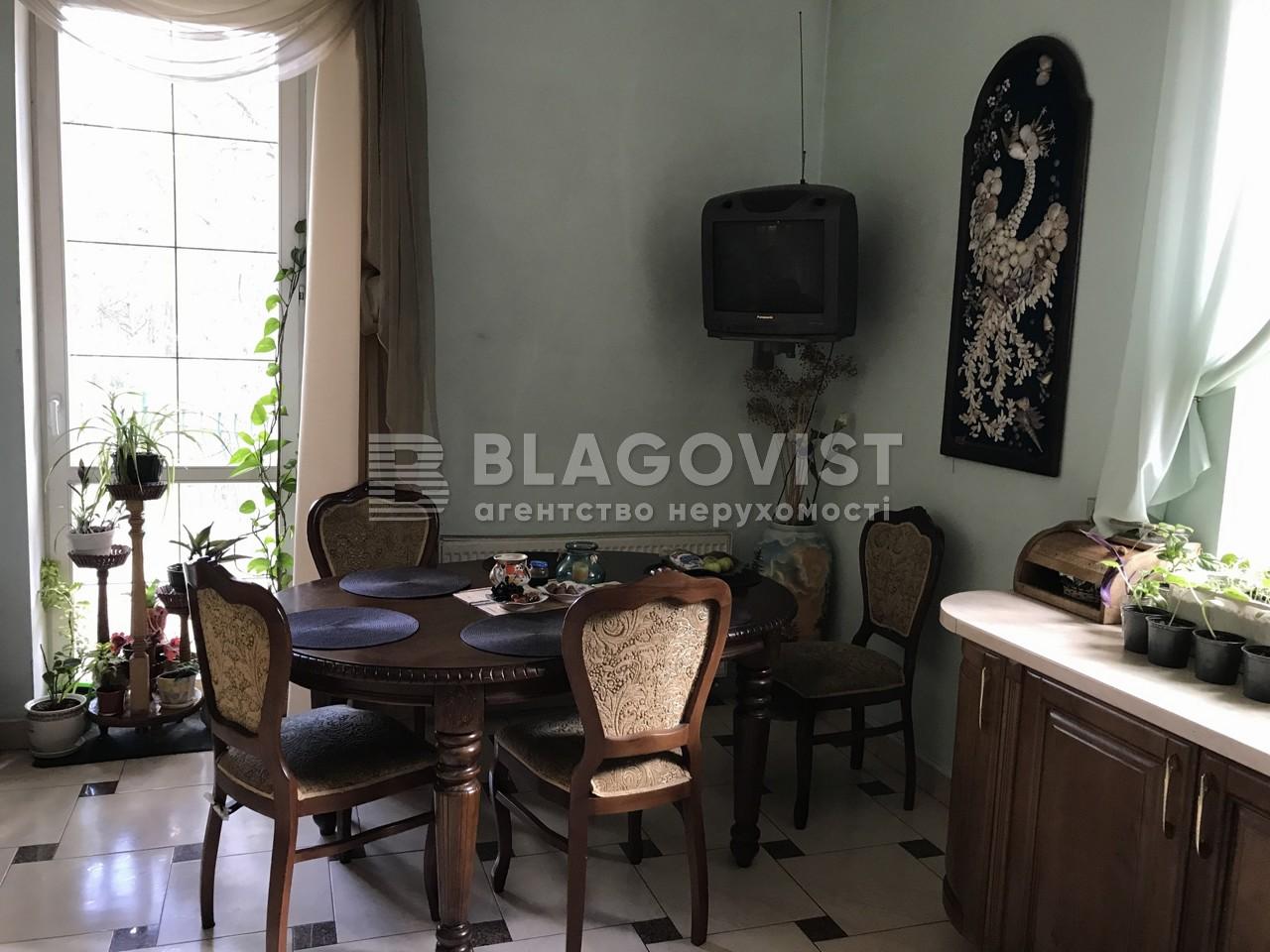 Дом Z-133466, Радистов, Киев - Фото 12