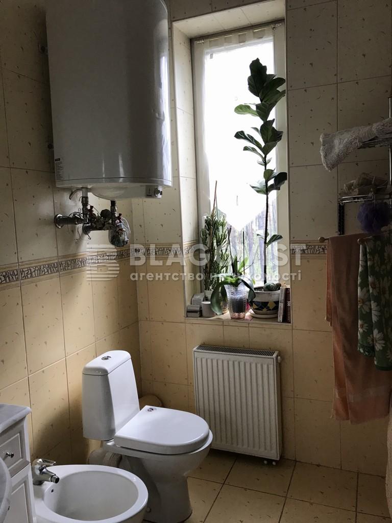 Дом Z-133466, Радистов, Киев - Фото 21