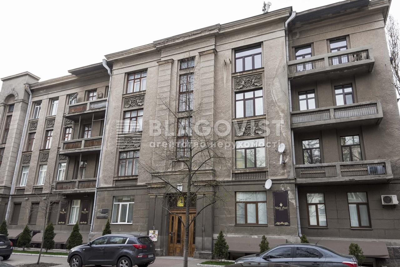 Офис, A-107415, Шелковичная, Киев - Фото 3