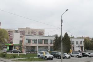 Офис, Лукьяновская, Киев, R-5549 - Фото 12