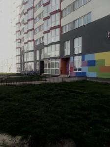 Торгово-офисное помещение, Драгоманова, Киев, R-6638 - Фото3