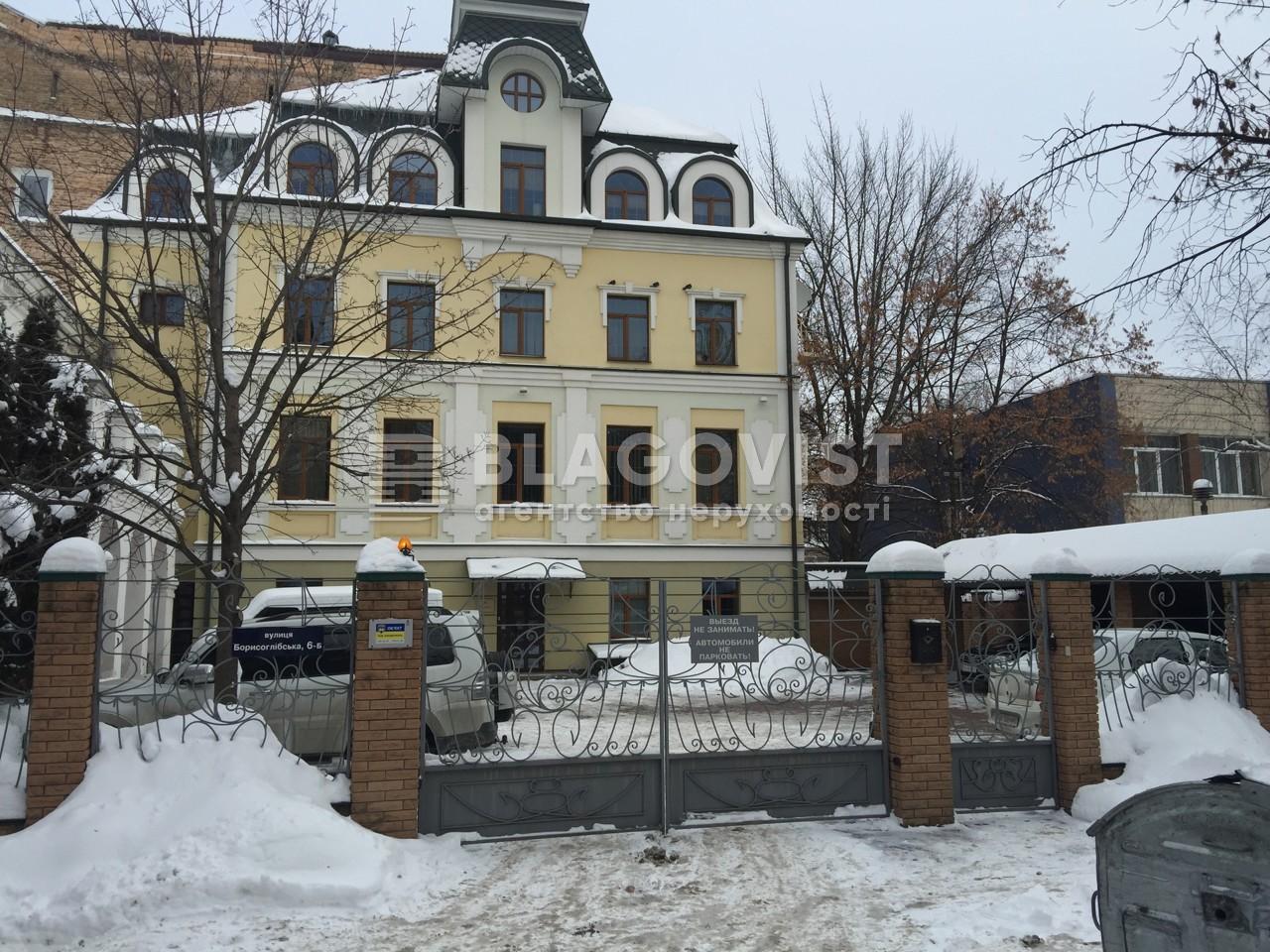 Нежилое помещение, M-31421, Борисоглебская, Киев - Фото 2