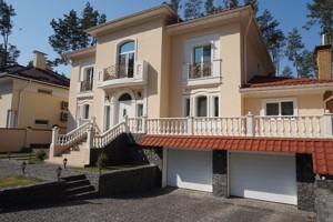 House Stoianka, R-6964 - Photo1