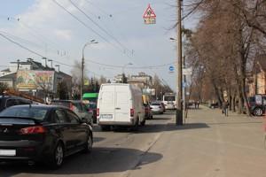 Нежилое помещение, Щербаковского Даниила (Щербакова), Киев, R-7013 - Фото 8