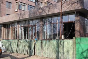 Нежилое помещение, Щербаковского Даниила (Щербакова), Киев, R-7014 - Фото2