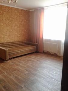 Квартира Вильямса Академика, 3/7, Киев, Z-124319 - Фото2