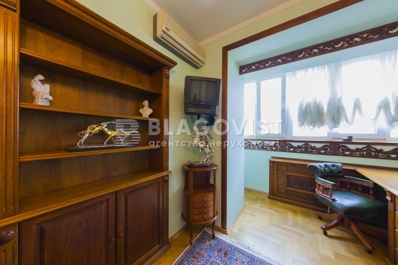 Квартира C-95900, Панаса Мирного, 27, Киев - Фото 18