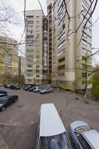 Квартира C-95900, Панаса Мирного, 27, Киев - Фото 35